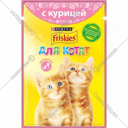 Корм для котят «Friskies» с курицей, 85 г.