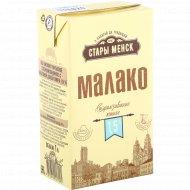 Молоко «Стары Менск» стерилизованное, 1.5%, 1л.
