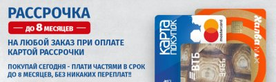 Маршрутизатор «Keenetic» KN-1910