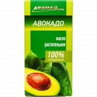 Масло растительное «Авокадо» косметическое, 30 мл.
