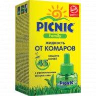Жидкость от комаров «Picnic Family» 30 мл.