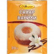 Сахар ванильный «Изуминка» 20 г