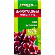 Масло косметическое «Виноградная косточка» растительное, 30 мл