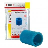 Губчатый фильтр «Ozone» H-73 для пылесоса Zelmer.
