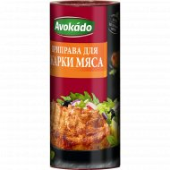 Приправа «Avokado» для жарки мяса, 220 г.