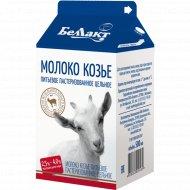 Молоко козье питьевое пастеризованное цельное 0.5 л.