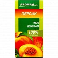 Масло растительное «Персик» косметическое, 30 мл.
