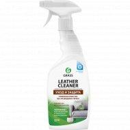 Чистящее и полирующее средство «Leather Cleaner» 600 мл.