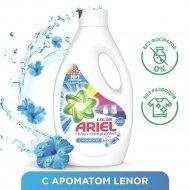Жидкое моющее средство «Ariel» Touch of Lenor, 1.3 л