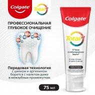 Зубная паста «Сolgate» Total 12, глубокое очищение, 75 мл.