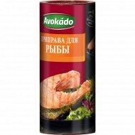 Приправа «Avokado» для рыбы, 200 г.