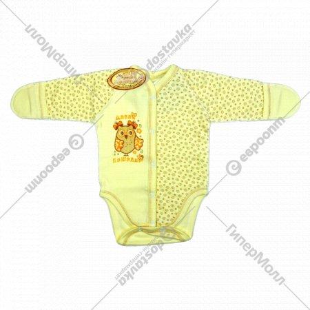 Полукомбинезон детский «Мой малыш» 12254.