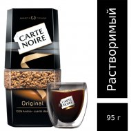 Кофе «Carte Noire» сублимированный, 90 г.