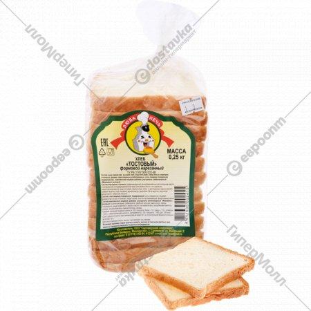 Хлеб «Тостовый» 250 г.