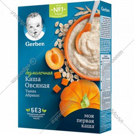 Каша «Gerber» безмолочная овсяная, тыква, абрикос, 180 г.