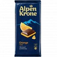Шоколад темный «Alpen Krone» с начинкой со вкусом апельсина, 90 г.