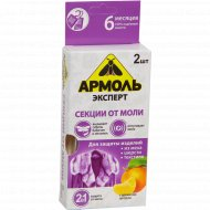 Средство инсектицидное «Армоль эксперт» 2 шт.