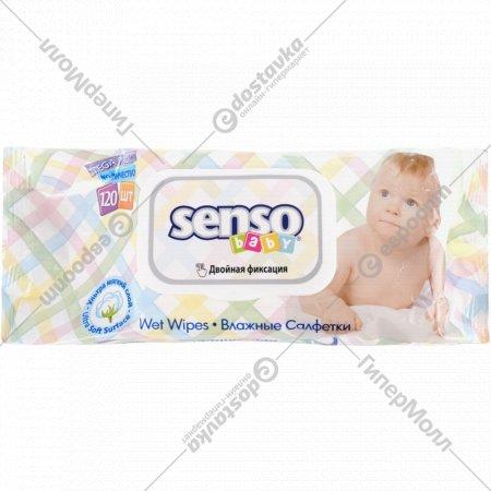 Влажные салфетки «Senso Baby» с клапаном, 120 шт.