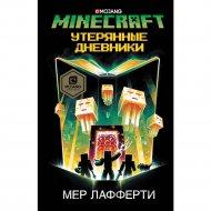 Книга «Minecraft: Утерянные дневники».