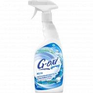 Пятновыводитель «G-oxi spray» 600 мл.