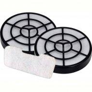 Набор фильтров для пылесосов «Centek» CT-2528-A