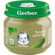 Пюре овощное «Gerber» только кабачки, 80 г.