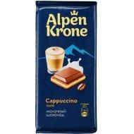 Шоколад молочный «Alpen Krone» с начинкой со вкусом капучино, 90 г.