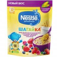 Каша мультизлаковая «Nestle» земляника, черника, малина, 190г.