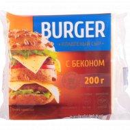 Сыр плавленый «Burger» с беконом 45%, 200 г.