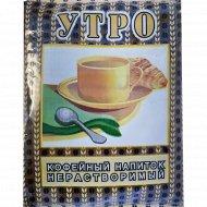 Напиток кофейный «Белкофе» Утро, нерастворимый, 100 г