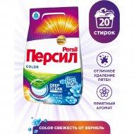 Порошок стиральный «Persil» Color свежесть Вернеля, 3 кг.