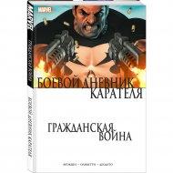 Книга «Гражданская война. Боевой дневник Карателя».