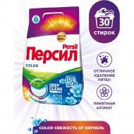 Порошок стиральный «Persil» Color Свежесть вернеля, 4.5 кг.