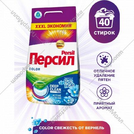 Стиральный порошок «Persil» Color Свежесть от Vernel, 6 кг.