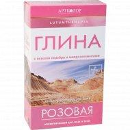Глина косметическая «Розовая» высокой очистки, 100 г.
