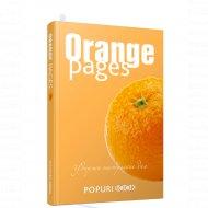 Блокнот «Orange pages».