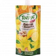Ягода протертая с сахаром «Тогрус» лимон с имбирём, 250 г