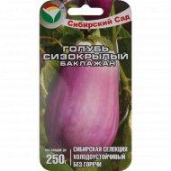 Семена баклажан «Голубь сизокрылый» 20 шт.