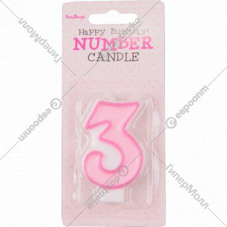 Свеча-цифра «3», розовая, 1 шт.