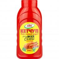 Кетчуп «АВС» томатный для всей семьи, 500 г.