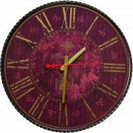 Часы настенные «Бордо».