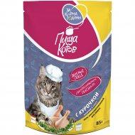 Корм для кошек «За корма Родины» с курочкой в соусе, 85 г
