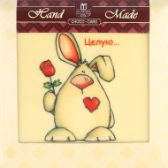 Шоколад белый «Целую» декорированный, 90 г.