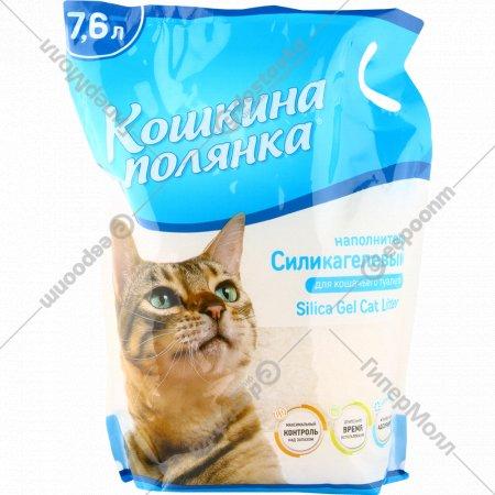 Наполнитель силикагелевый «Кошкина Полянка» 7.6 л.