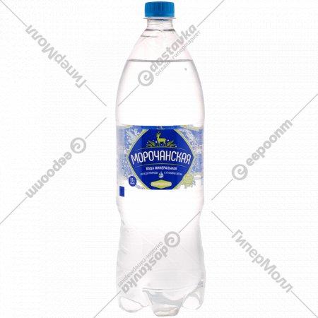 Вода минеральная «Морочанская» лечебно-столовая, 1.5 л.