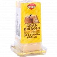 Сыр твердый «Granbiraghi» для натирания 42% 200 г.