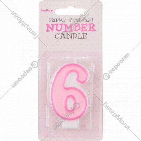 Свеча-цифра «6», розовая, 1 шт.