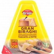 Сыр твердый «Gran Biraghi» 42%, 120 г.