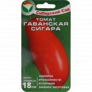 Томат «Гаванская сигара» 20 шт.
