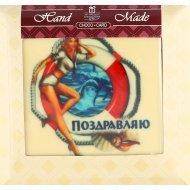 Шоколад белый «Поздравляю» декорированный, 90 г.